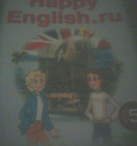 Ученик по английскому языку за 5 класс