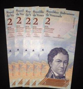 Венесуэла 2 Боливара 2012/2013г Р88