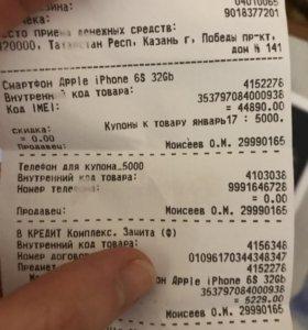 iPhone 6s не активированный