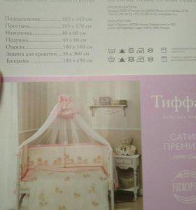 Бортики. Набор для детской кроватки