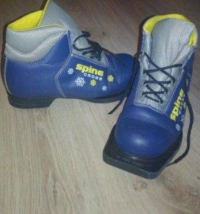 Ботинки лыжные(кожа)