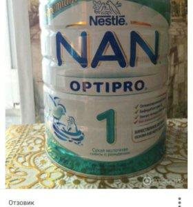 NAN 1 молочная смесь