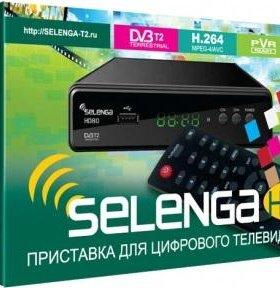 Приставка DVB-T2 (20 бесплатных цифровых каналов)