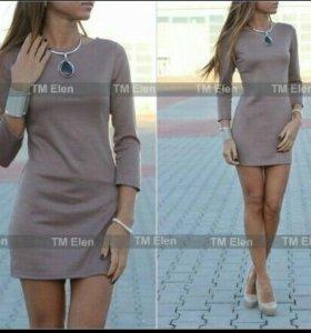 Новое платье трикотажное