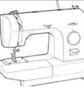 Швейные машинки бу дёшево