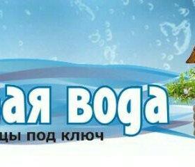 Копка Колодцев Самарской области.