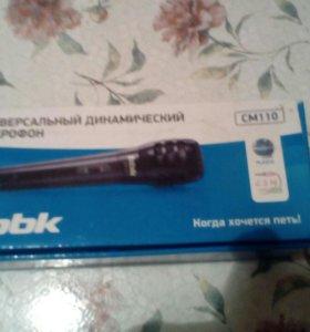 Продам микрофон за 400 р.
