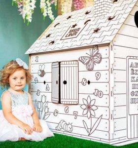 Домик игровой детский для квартиры