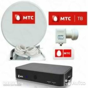 МТС установка спутникого телевидения