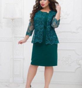 Платье р.60(новое)каждому покупателю скидка -200 р