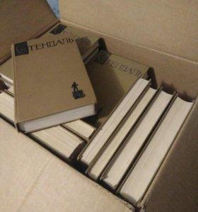 Книги Стендаля