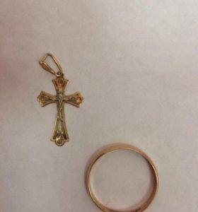 Кольцо и крестик золото