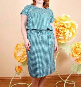 Платье новое 54-56 размер