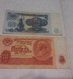 Банкноты СССР(1961-1991)