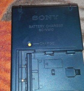 Оригинальный зарядник Sony BC-VM10