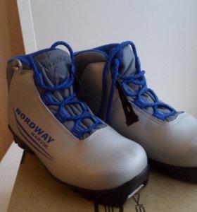 NORDWAY ботинки лыжные
