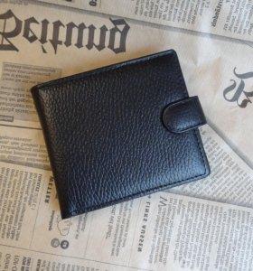 Мужское портмоне (кошелек) кожаное