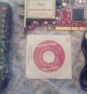 DVB-S карта Prof 6200