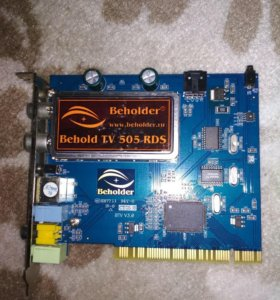 Behold tv 505 rds