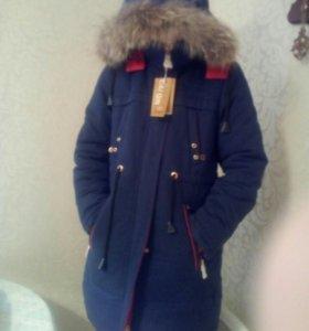 Куртка зимняя с капюшоном для мальчика