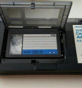Адаптер VHS Compact на VHS