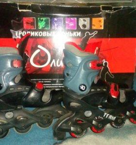 Роликовые коньки «Олимпик»