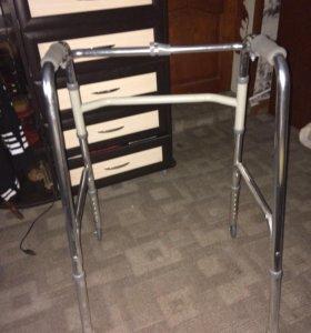 Ходунки(для инвалидов)