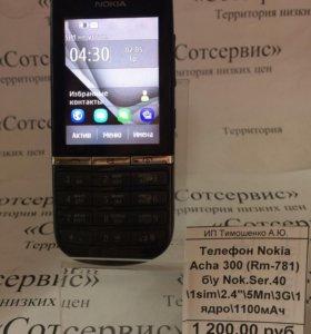 Телефон Nokia Acha 300 (rm-781)