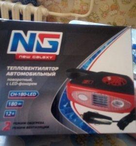 Тепловентилятор автомобильный