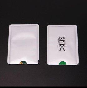 Защитный экранирующий чехол для бесконтактных карт