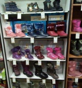 Детская обувь по оптовым ценам