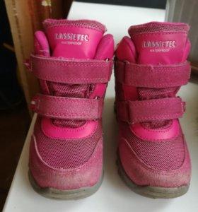 Ботинки lassie by reima 23 размер