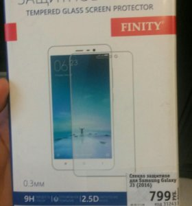 Защитное стекло на Samsung Galaxy J3 (2016)