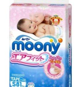 Подгузники Moony S (4-8 кг)
