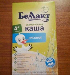 каша рисовая безмолочная Беллакт