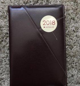 Ежедневник на 2018 год