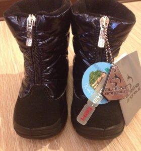 Зимние ботинки Alaska 25 р-р
