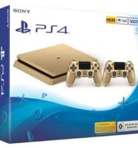 Sony PlayStation 4 Slim 500gb + два джойстика