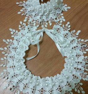 Кружевное ожерелье и браслет.