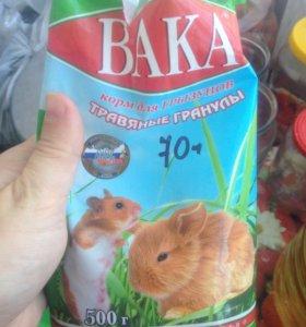 Отдам корм для кроликов.