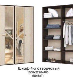 Шкаф новый распашной «Саломея»