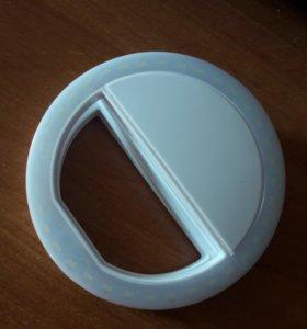 Селфи-кольцо