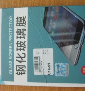 Новое закаленное стекло на Xiaomi mi5