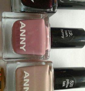 Лаки ANNY и CIATE (10шт)