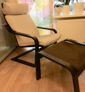 Кресло Поэнг с табуретом для ног Икеа
