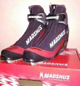 Ботинки лыжные MADSHUS 42 размер