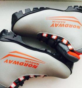 Лыжные ботинки Nordway 32 рр