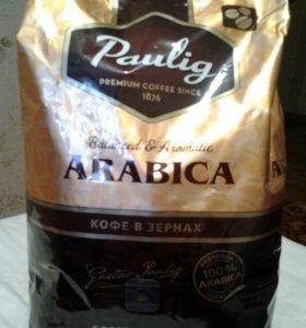 Кофе в зёрнах.1 кг.
