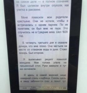 Ritmix электронная книга