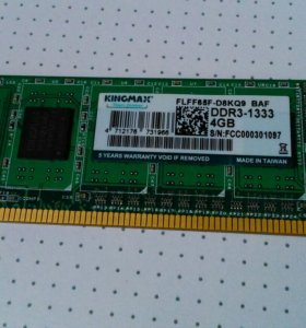 Модуль памяти. 4гига, DDR3